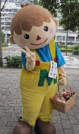 いいもの2010 (11).jpg