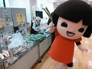 ねぎ&笑味ちゃん.JPG
