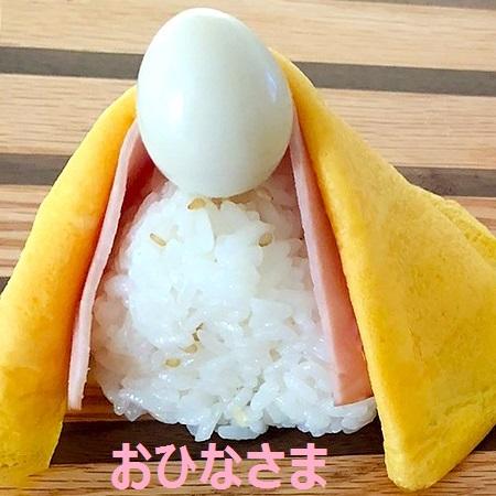 ひな寿司お雛様.jpg