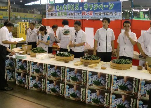 キュウリビズ2011.7.JPG
