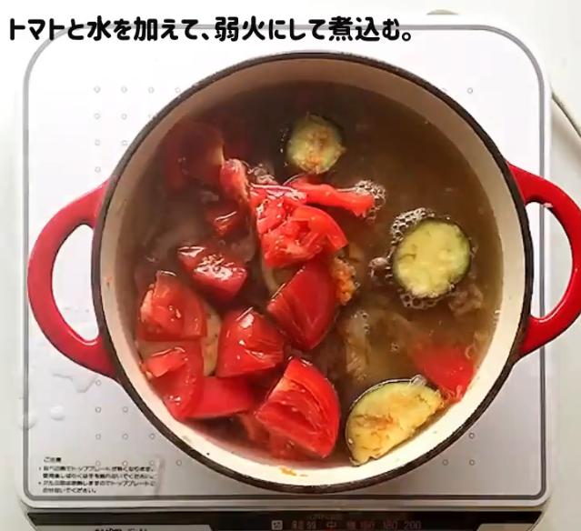 トマト加え煮込み.PNG