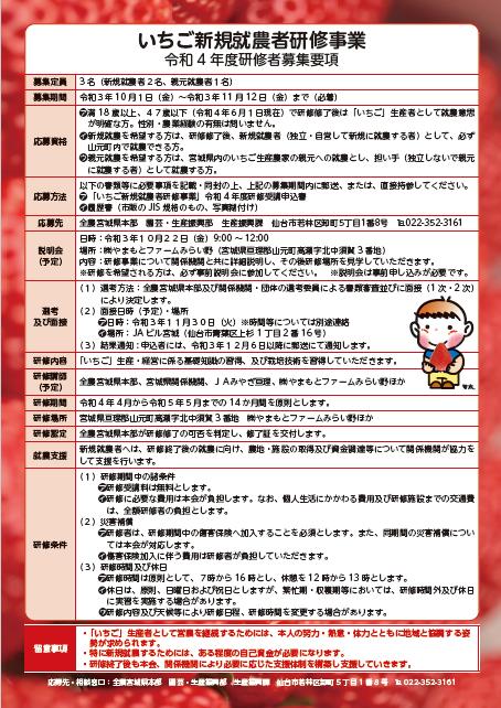 トレセンポスター②.PNG