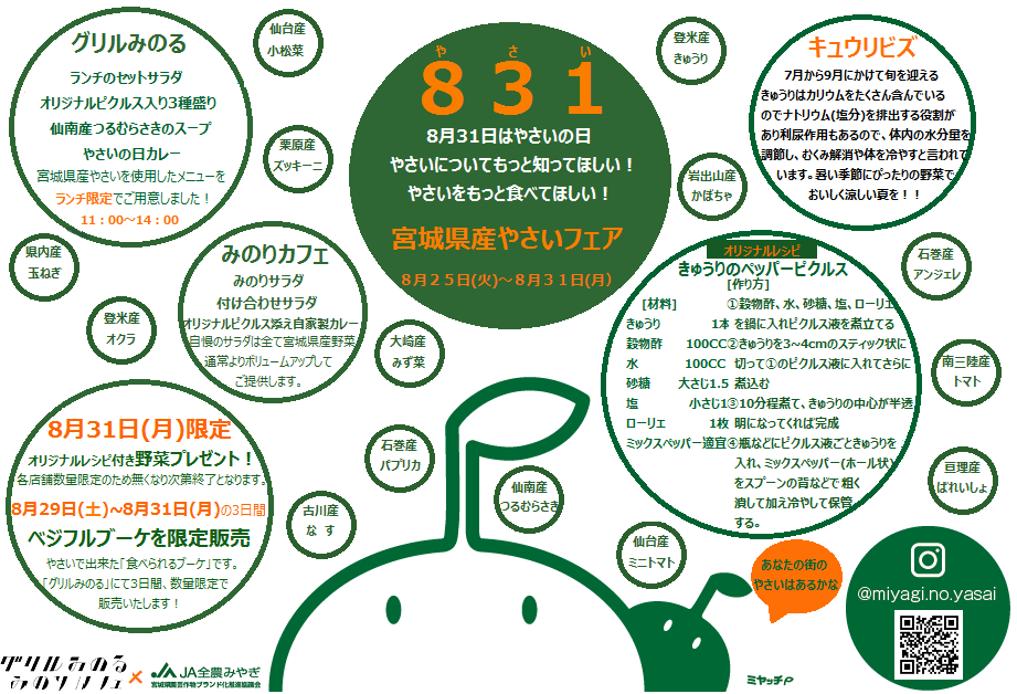 ベース白-敷き紙案①水玉  (修正済).png