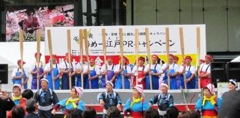 仙台・宮城PRキャラバン大漁唄いこみ.jpg