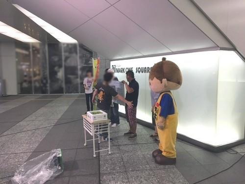 増田ちゃ豆TV①.jpg