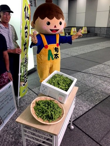 増田ちゃ豆TV⑨.jpg