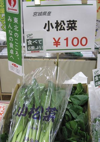 夏野菜・果実キックオフ2011.6.28 006.jpg
