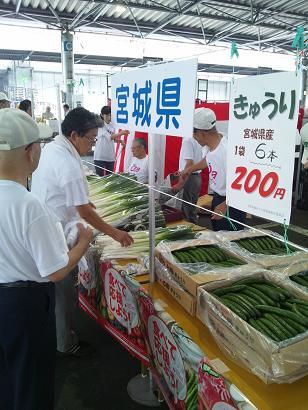 大田市場宮城ブース2011.9.11.JPG
