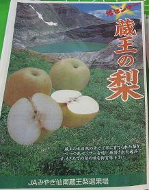 大田市場JA仙南2.jpg