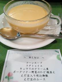 宮城の野菜体感講座.JPG