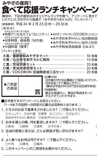 応募ハガキ(ブログ用).JPG