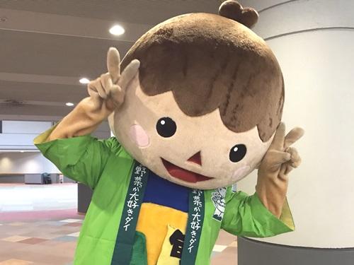 旬太くんピース.jpg