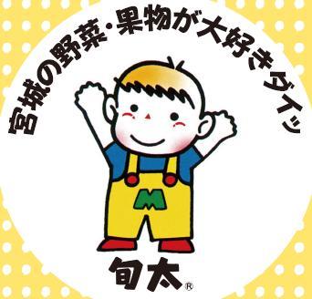 旬太.jpg