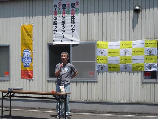 松島トマト社長.JPG