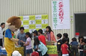 松島トマトジャンケン大会.jpg