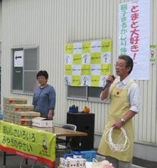 松島トマト収穫体験2012.6.3 076.jpg
