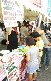 栗原市民祭り (3).JPG