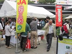 気仙沼茶豆 アンジェレ大収穫祭2014.9.15 018.JPG