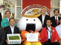 気仙沼茶豆収穫祭9.19.JPG