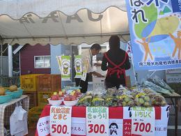 気仙沼JA野菜.jpg