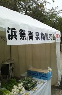 浜松祭り.JPG