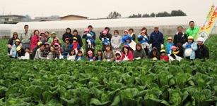 白菜収穫体験ツアー集合.jpg