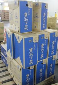 石巻青果 2012.5.8 (2).jpg