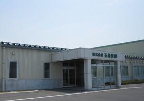 石巻青果 2012.5.8 (5).jpg