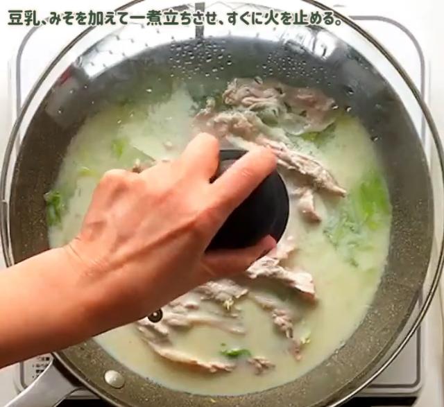 豚肉と白菜の豆乳スープ一煮立ち.PNG
