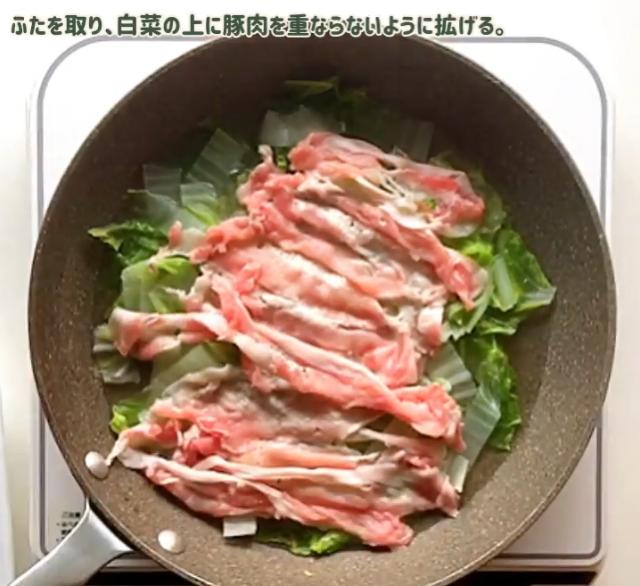 豚肉と白菜の豆乳スープ豚肉.PNG