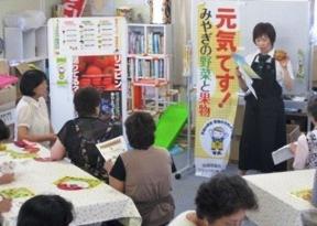 野菜の日記念(被災地支援))梨講座.jpg