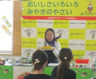 野菜料理教室三浦先生.jpg