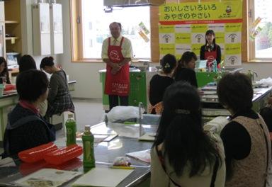 野菜料理教室次長.jpg