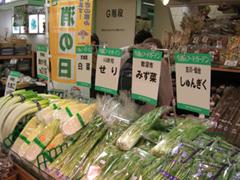 野菜1-2.JPG