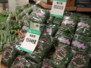 野菜2-2.JPG