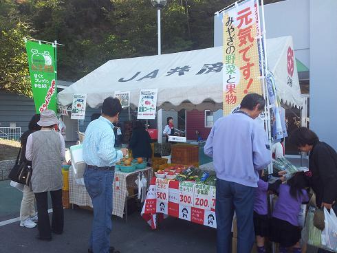 JA南三陸販売.jpg