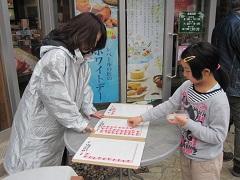 シベール仙台いちごフェア (31).JPG