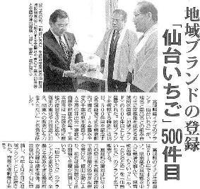 500号記事.JPG