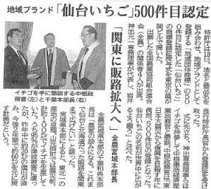 500号記事2.JPG