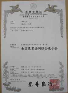 500号記念表彰 (1).jpg