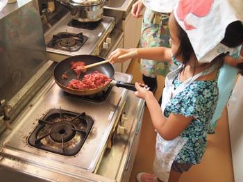 肉炒めのサムネール画像