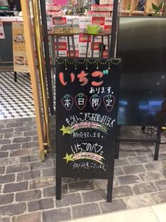 みのりカフェ3月②.jpg