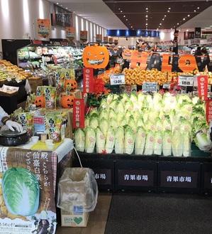 仙台白菜試食2-2.jpg