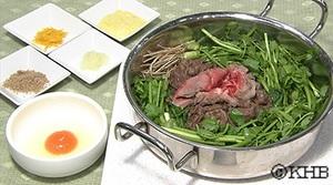 せりと牛肉だけのすき焼き.jpg