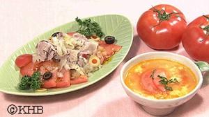 トマトレシピ.jpg