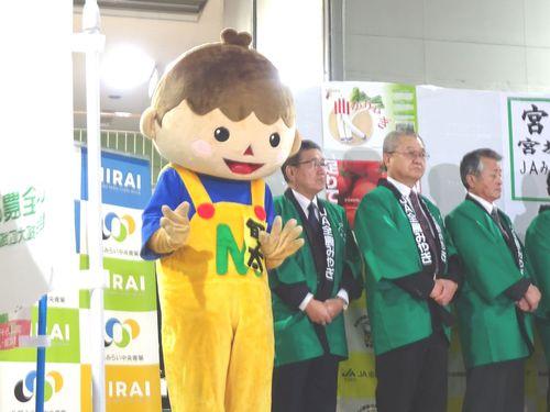 みやぎフェア②.JPG