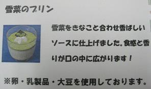 tanabataプリン 005.jpg