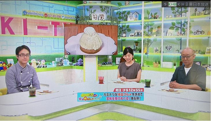 vol.6 ①シェフ出演.png